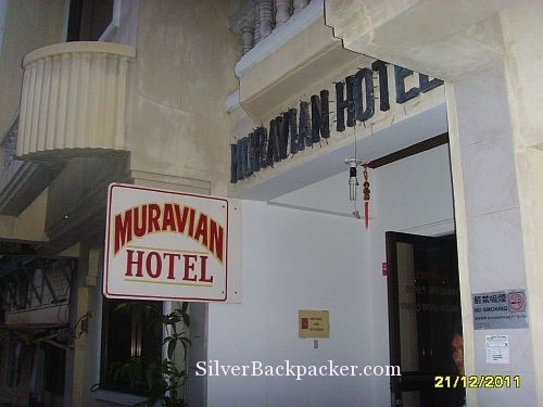 Muravian Hotel Romblon