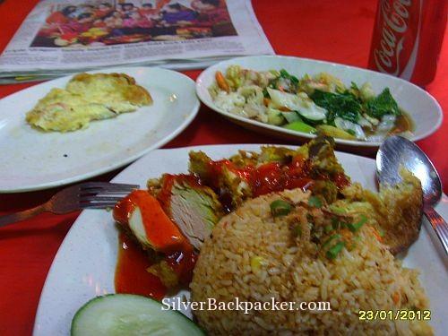 Malaysian Surprise at Anika's Restaurant - Gemas