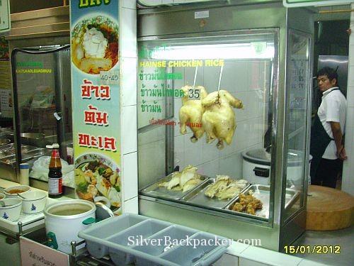 Chinese food at Hualamphong
