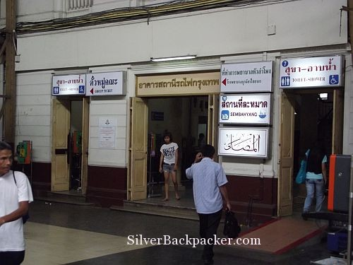 Shower Rooms at Hualamphong Station Bangkok