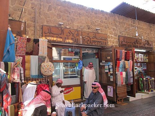Awlad Al Bar Cafeteria Bur Dubai
