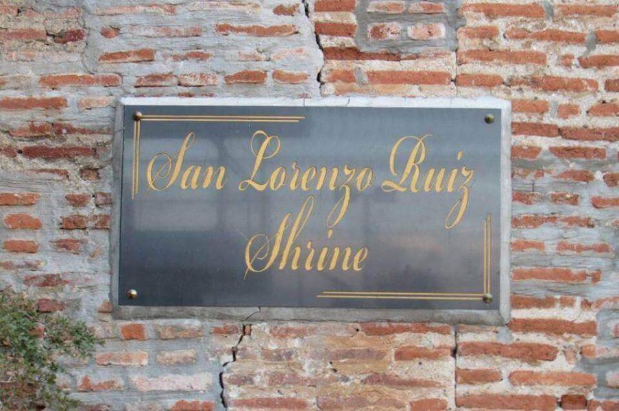 San Lorenzo de Ruiz Shrine, Bangued, Abra signage
