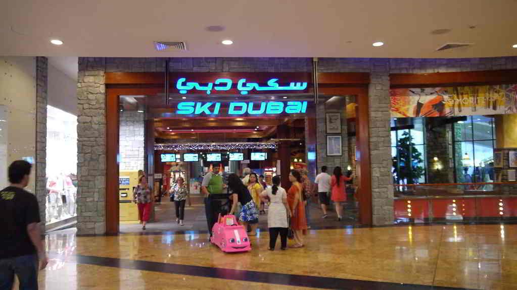 What to see and do in Dubai.Ski Dubai