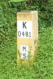 km 481 Lamunan Rocks