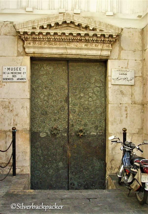 Museum of Medicine, Aleppo, Syria